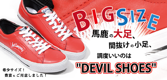 DEVIL-SHOES